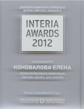 INTERIA AWARDS 2012 Дизайн-проект для отелей